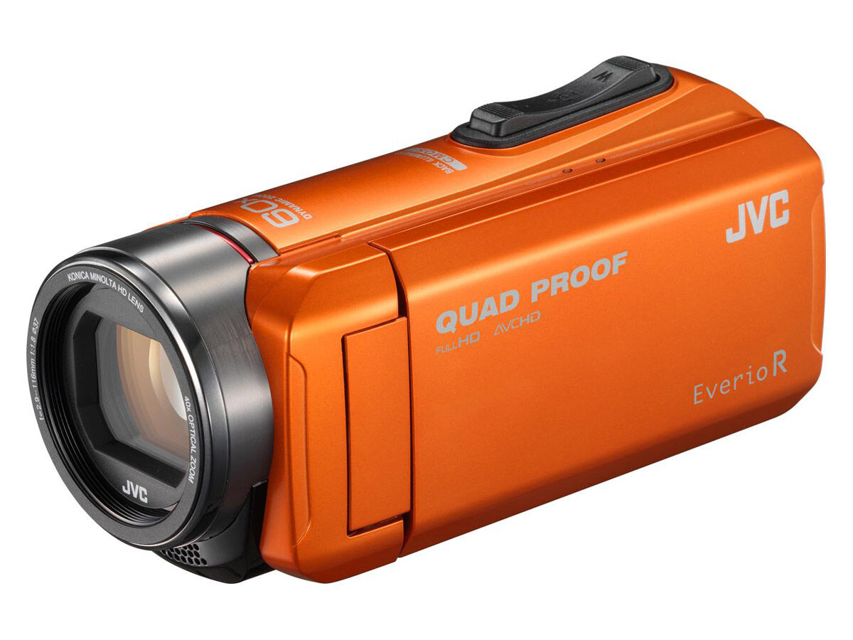 JVC Everio GZ-R405DEU orange