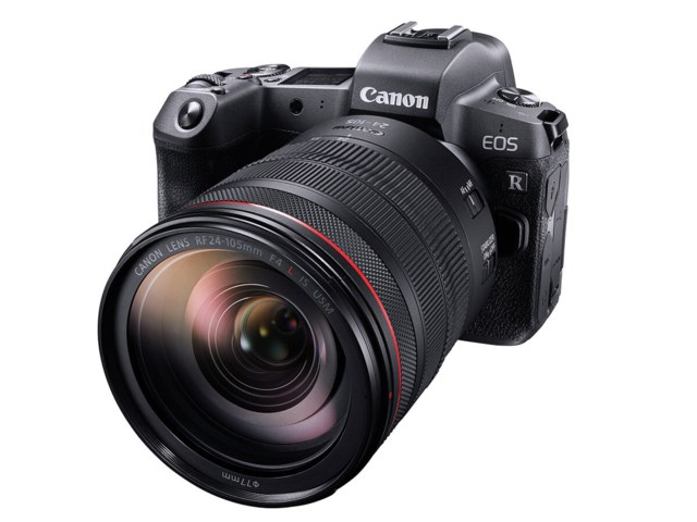 Canon EOS R med RF 24-105mm f/4L IS USM + Mount Adapter EF-EOS R