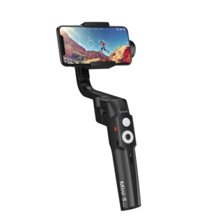 Moza Mini-S Essential Mobilgimbal