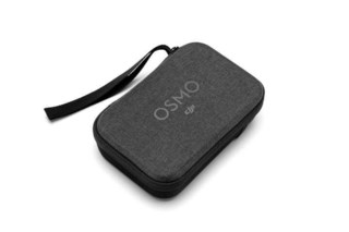 DJI Carrying Case till Osmo Mobile 3