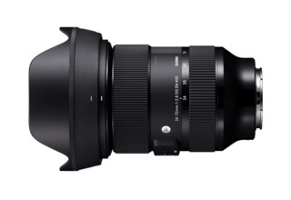Sigma 24-70mm f/2,8 DG DN Art till Sony FE