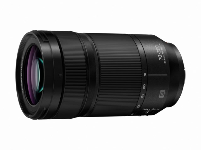 Panasonic Lumix S 70-300mm f/4,5-5,6 Macro O.I.S