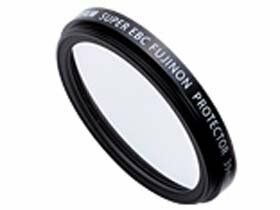 Fujifilm Filter Protector PRF-58 58mm