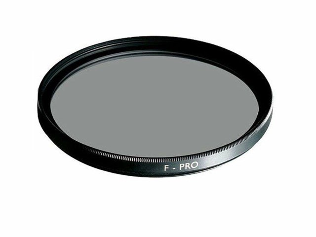 B+W ND-filter ND103 MRC 82mm