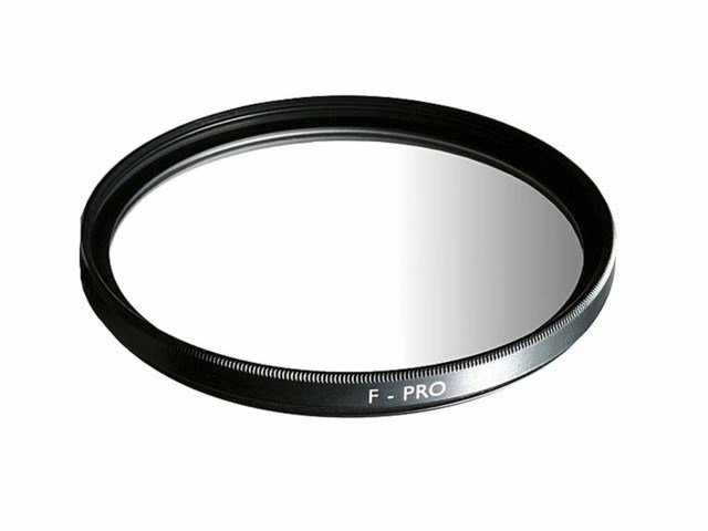 B+W ND-filter ND701 MRC graduerat 50% 58mm